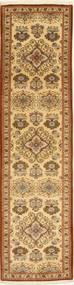 Ghom Sherkat Farsh Matto 73X287 Itämainen Käsinsolmittu Käytävämatto Vaaleanruskea/Ruskea (Villa, Persia/Iran)