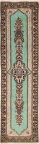 ケルマン 絨毯 XEA1293