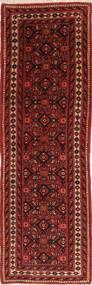 Hosseinabad matta XEA1159