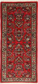サルーク 絨毯 XEA1935