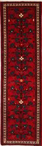 Hosseinabad carpet XEA1191