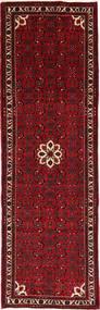 Hosseinabad Teppich XEA1183