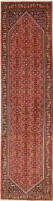 Bidjar carpet XEA2113