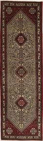 Abadeh carpet XEA1