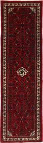 Hosseinabad szőnyeg XEA1179