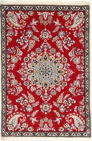 Nain carpet XEA1820
