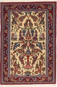 Qum Sherkat Farsh rug XEA982