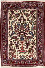 Qum Sherkat Farsh Rug 84X118 Authentic  Oriental Handknotted Dark Red/Dark Brown (Wool, Persia/Iran)
