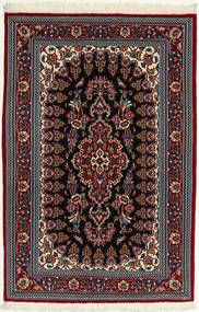 Qum Sherkat Farsh carpet XEA981