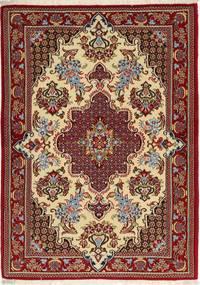 Ghom Sherkat Farsh tapijt XEA2073