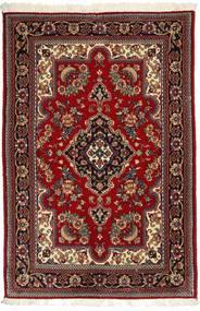 Ghom Sherkat Farsh szőnyeg XEA2061