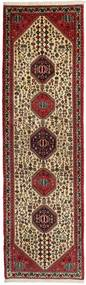 アバデ 絨毯 80X295 オリエンタル 手織り 廊下 カーペット 濃い茶色/薄茶色/ベージュ (ウール, ペルシャ/イラン)