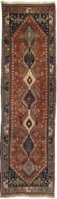 Yalameh szőnyeg XEA2318