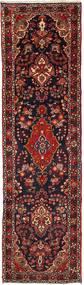 Nahavand szőnyeg XEA1660