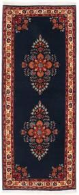Varamin carpet XEA2313