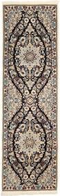 Nain 9La szőnyeg XEA1808