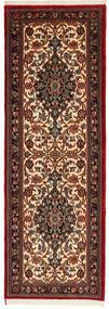 Qum Sherkat Farsh carpet XEA1027