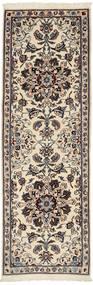 Nain 9La szőnyeg XEA1796