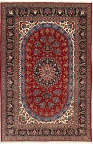 Tappeto Qum Sherkat Farsh XEA1001