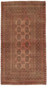 Afghan Teppich NAZD148