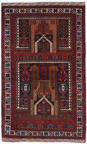 バルーチ 絨毯 90X143 オリエンタル 手織り 深紅色の/濃い茶色 (ウール, アフガニスタン)