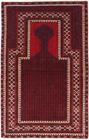 バルーチ 絨毯 89X141 オリエンタル 手織り 深紅色の (ウール, アフガニスタン)
