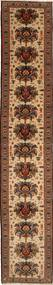 Tabriz carpet XEA2143
