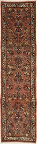 Tapis Sarough XEA1958