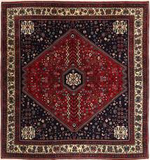 Abadeh carpet XEA115