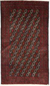 Baluch carpet AXVP57