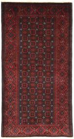 Baluch carpet AXVP321