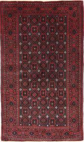 バルーチ 絨毯 AXVP79