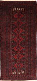 Baluch carpet AXVP367