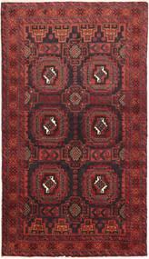 Belutsch Teppich AXVP66