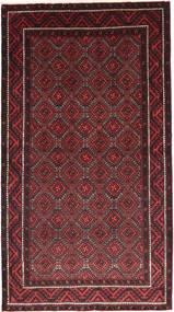 Baluch carpet AXVP294