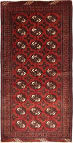Baluch Rug 103X207 Authentic  Oriental Handknotted Dark Red/Dark Brown (Wool, Persia/Iran)