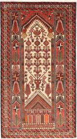 Baluch carpet AXVP75