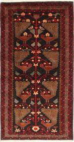 Baluch carpet AXVP107