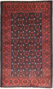 Baluch carpet AXVP45