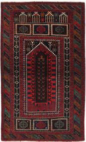 バルーチ 絨毯 87X146 オリエンタル 手織り 黒/深紅色の (ウール, アフガニスタン)