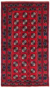 Belutsch Teppich  103X187 Echter Orientalischer Handgeknüpfter Dunkelrot/Rot/Dunkelbraun (Wolle, Afghanistan)