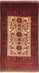 Baluch carpet AXVP145