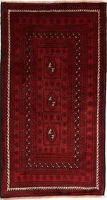 Baluch carpet AXVP123