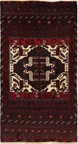 Beluch Tæppe 98X180 Ægte Orientalsk Håndknyttet Mørkebrun/Mørkerød (Uld, Persien/Iran)