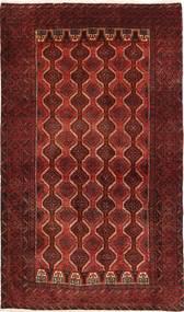 Beluch Teppe 115X203 Ekte Orientalsk Håndknyttet Mørk Rød/Mørk Brun (Ull, Persia/Iran)