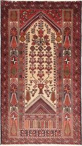 Baluch carpet AXVP50