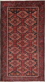 バルーチ 絨毯 AXVP339