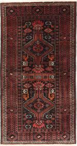 Belutsch Teppich AXVP340