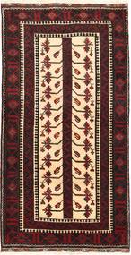 Belouch Alfombra 105X205 Oriental Hecha A Mano Rojo Oscuro/Beige (Lana, Persia/Irán)