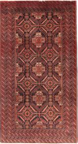 Baluch carpet AXVP387